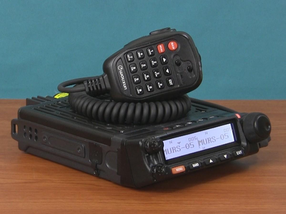 Wouxun KG-1000M Dual Display